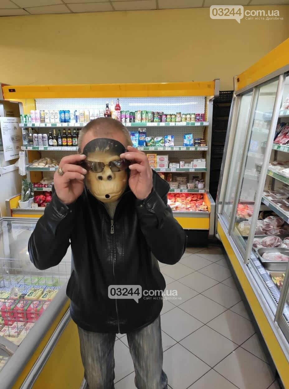 Фото дня. Креативна маска своїми руками, фото-2