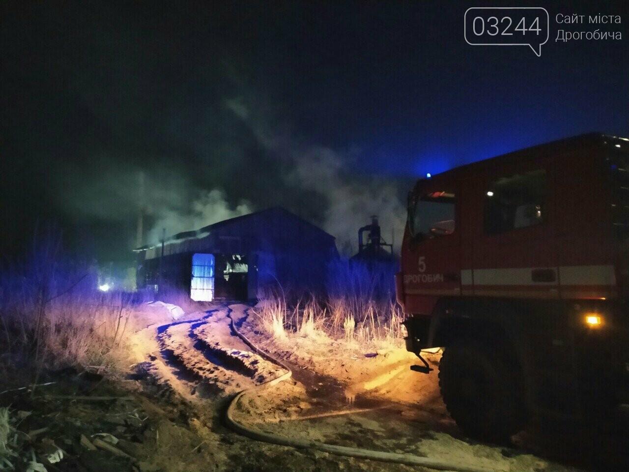 Фото Головне управління ДСНС України у Львівській області