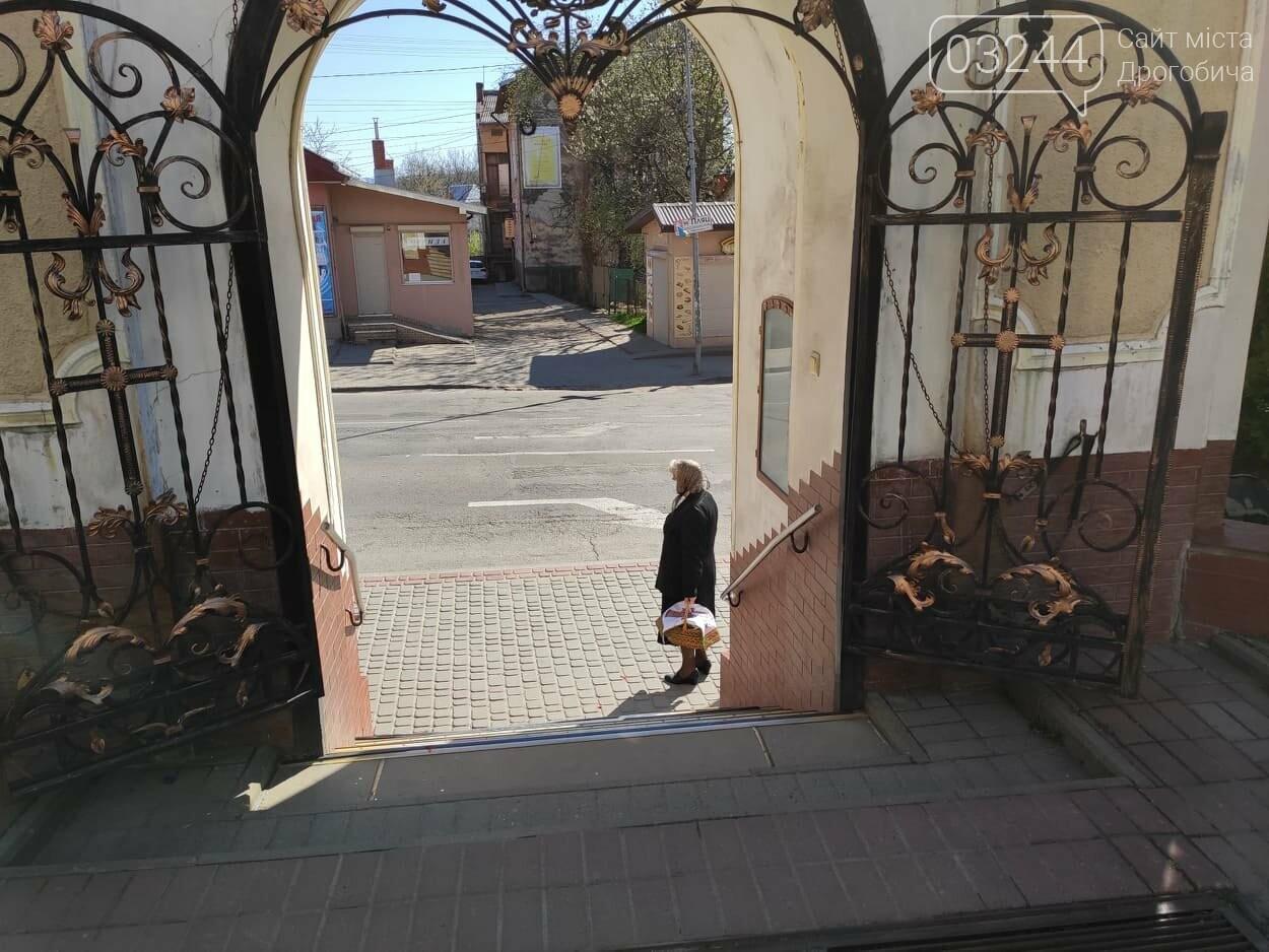 Як у Дрогобичі на вулицях великодні кошики освячували, - ФОТОРЕПОРТАЖ, фото-8