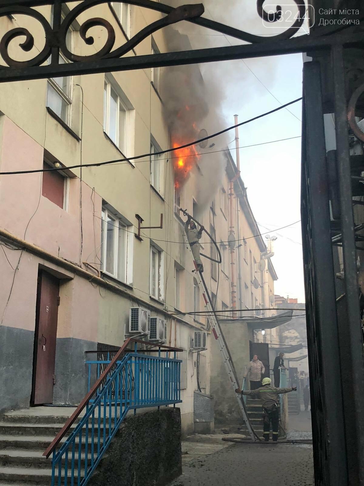 Пожежа на Площі Ринок у Дрогобичі - ДОПОВНЕНО, фото-1