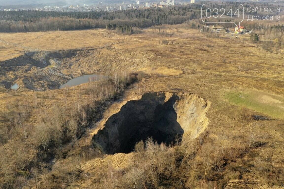"""Магістральний водогін """"Гірне-Дрогобич"""" перенесуть: Кабмін виділив понад 26 млн. грн., фото-1"""