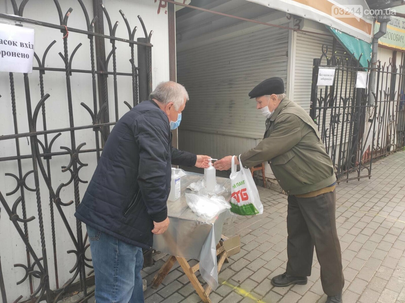 У Дрогобичі запрацював продуктовий ринок в центрі міста, -  ФОТОРЕПОРТАЖ, фото-4