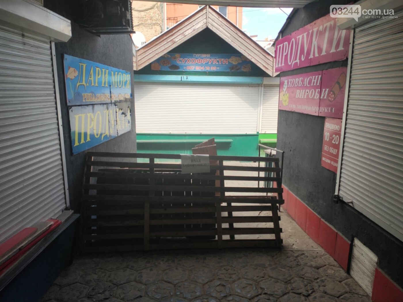 У Дрогобичі запрацював продуктовий ринок в центрі міста, -  ФОТОРЕПОРТАЖ, фото-11