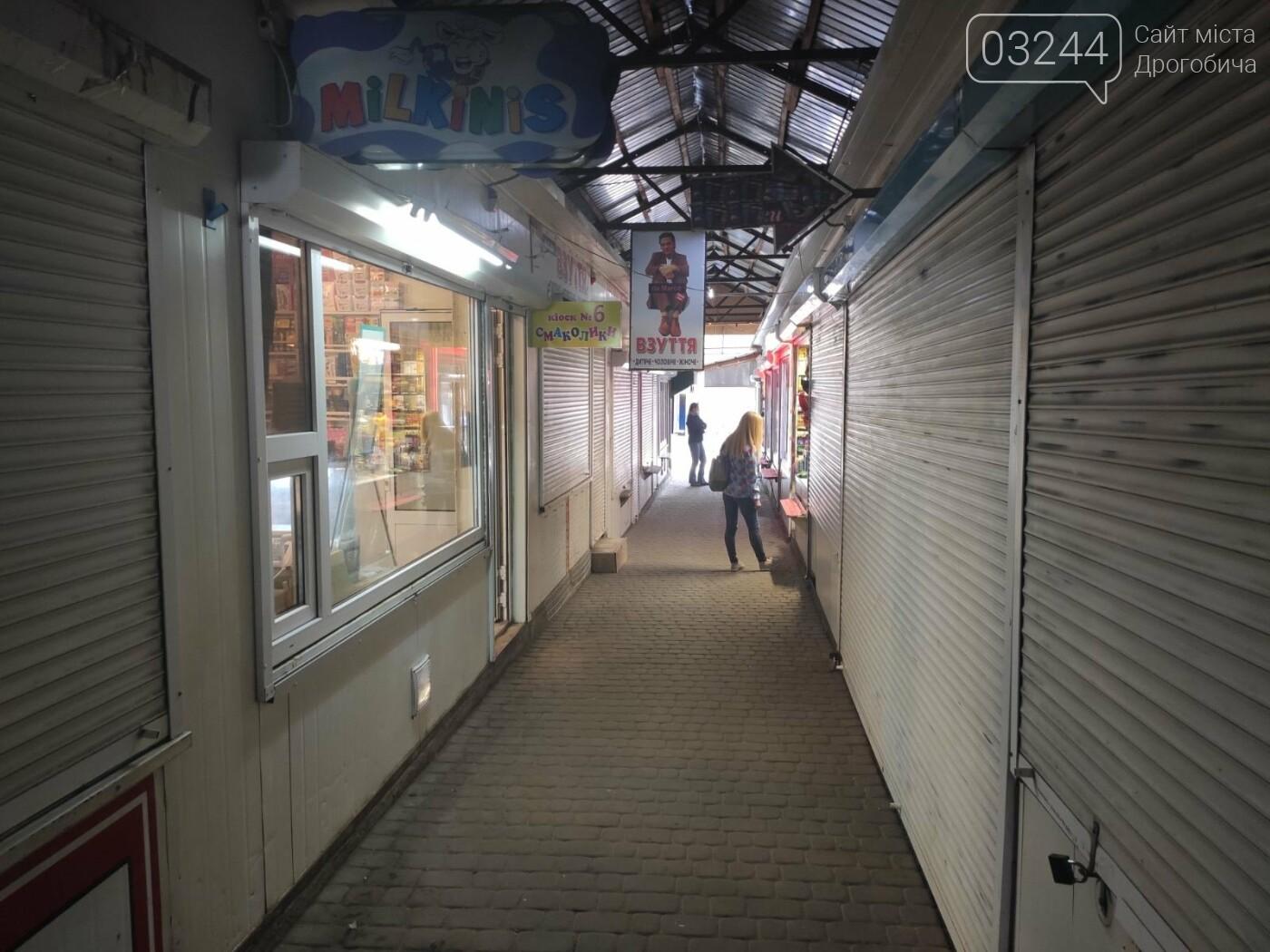 У Дрогобичі запрацював продуктовий ринок в центрі міста, -  ФОТОРЕПОРТАЖ, фото-10