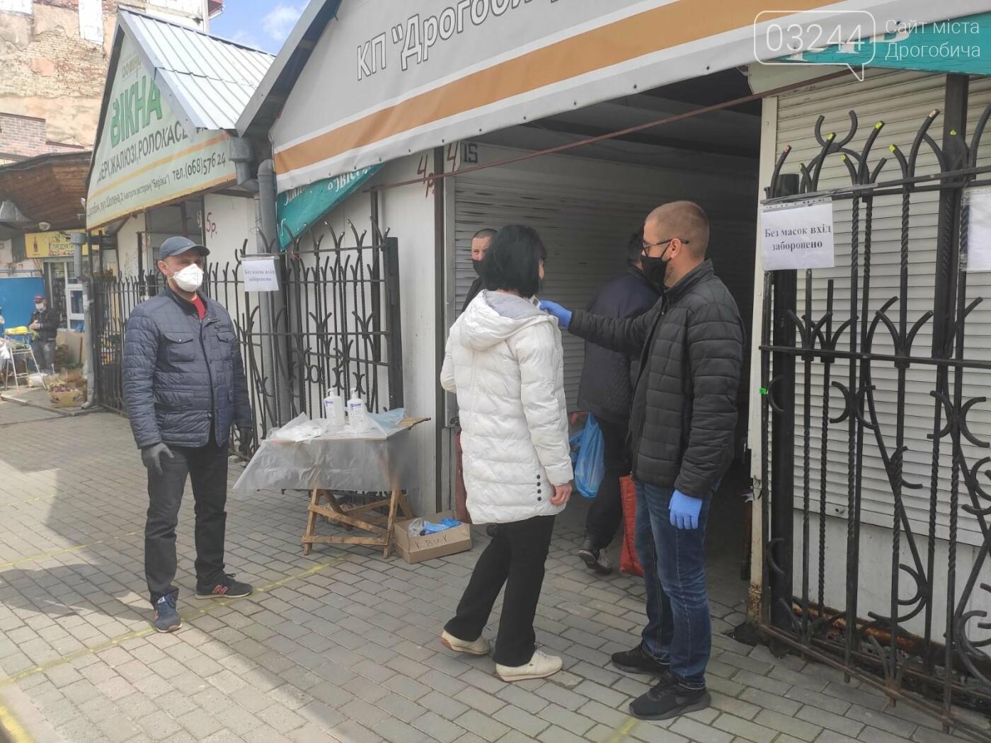 У Дрогобичі запрацював продуктовий ринок в центрі міста, -  ФОТОРЕПОРТАЖ, фото-5