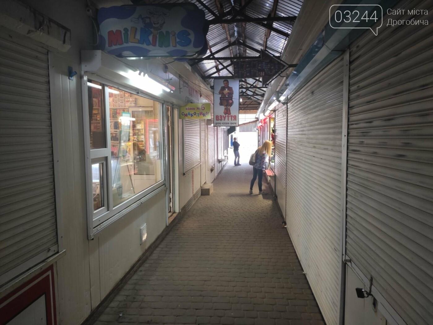 У Дрогобичі запрацював продуктовий ринок в центрі міста, -  ФОТОРЕПОРТАЖ, фото-6