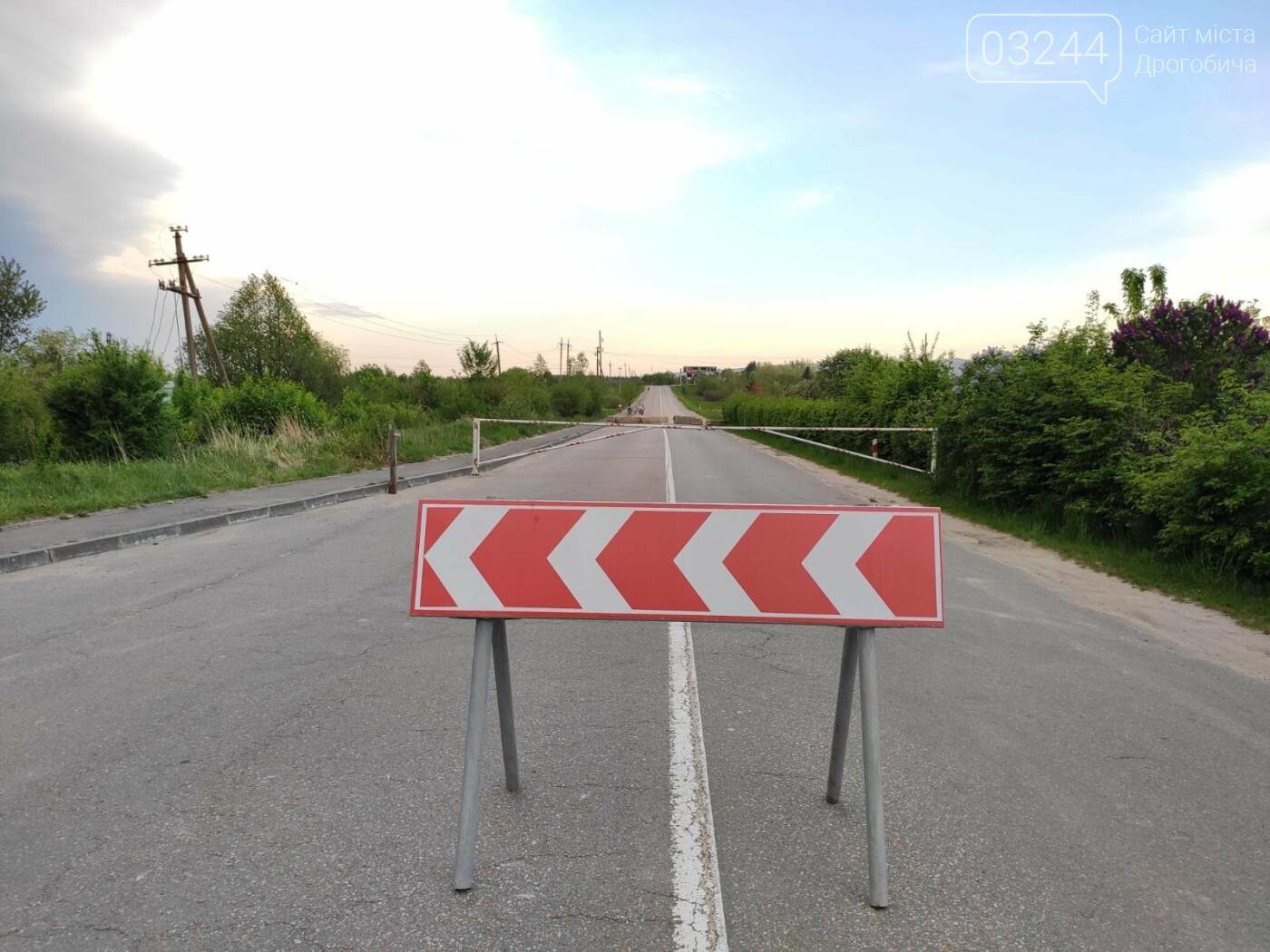 Проїзду немає! На дорозі Дрогобич - Трускавець закрили шлагбаум, - ФОТО, фото-1