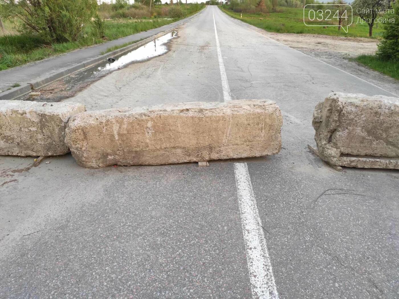 Проїзду немає! На дорозі Дрогобич - Трускавець закрили шлагбаум, - ФОТО, фото-5