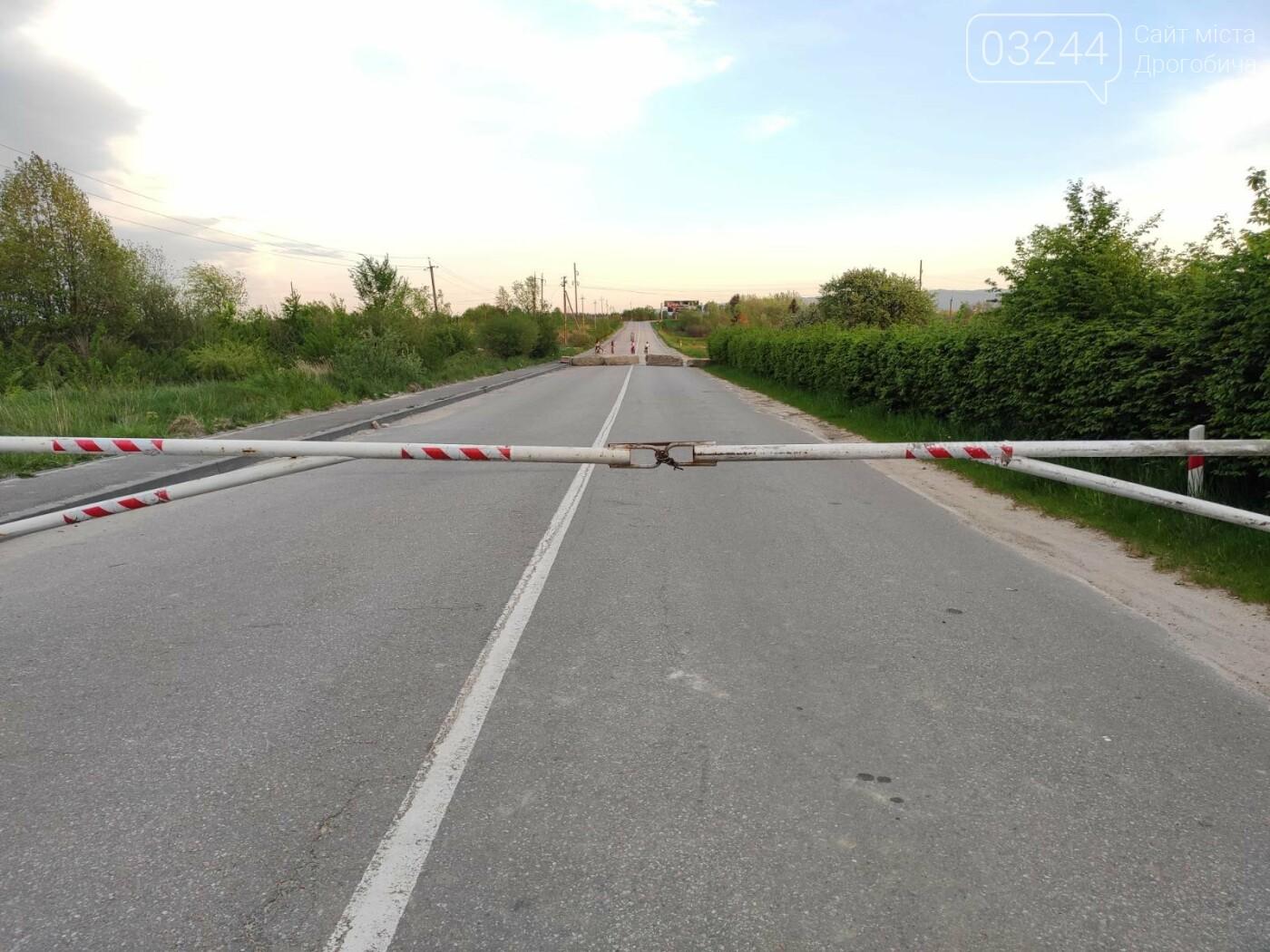 Проїзду немає! На дорозі Дрогобич - Трускавець закрили шлагбаум, - ФОТО, фото-3