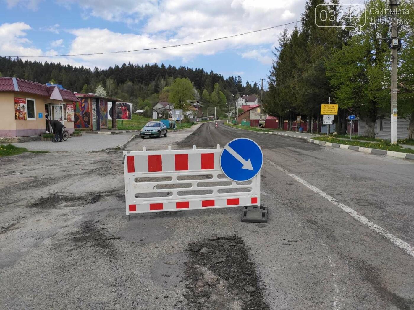 У рамках програми Велике будівництво ремонтують дорогу з Східниці у Борислав, фото-1