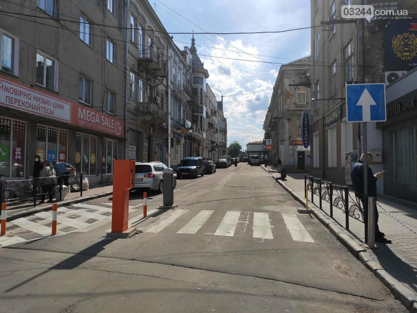 У центрі Дрогобича з понеділка розпочинають тестувати платну систему паркування, фото-1