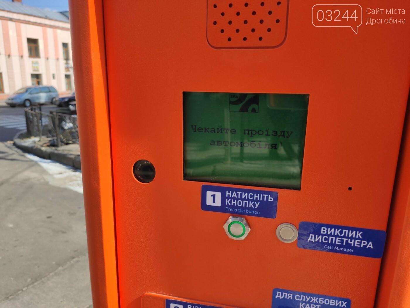 У центрі Дрогобича з понеділка розпочинають тестувати платну систему паркування, фото-4