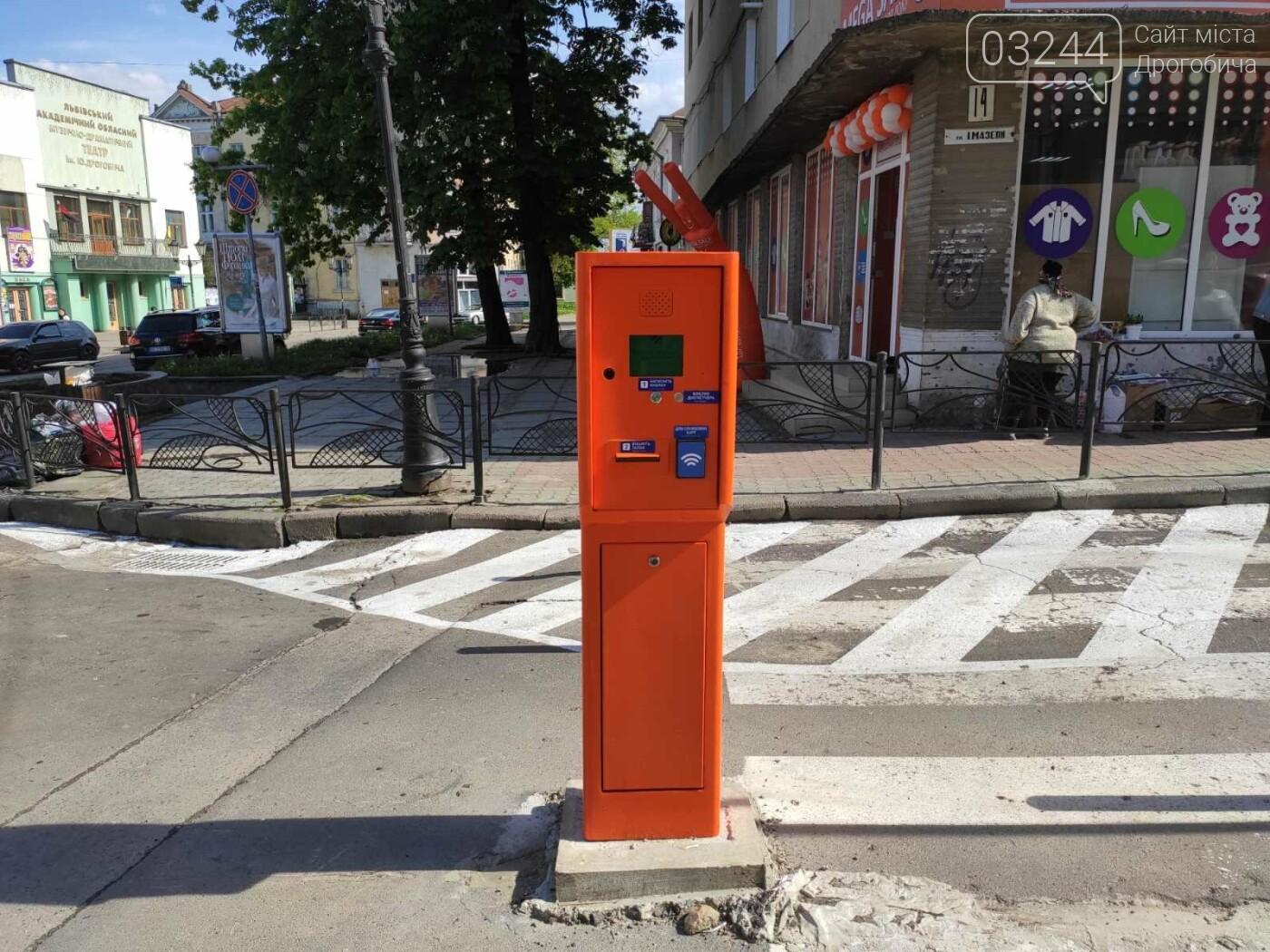 У центрі Дрогобича з понеділка розпочинають тестувати платну систему паркування, фото-3