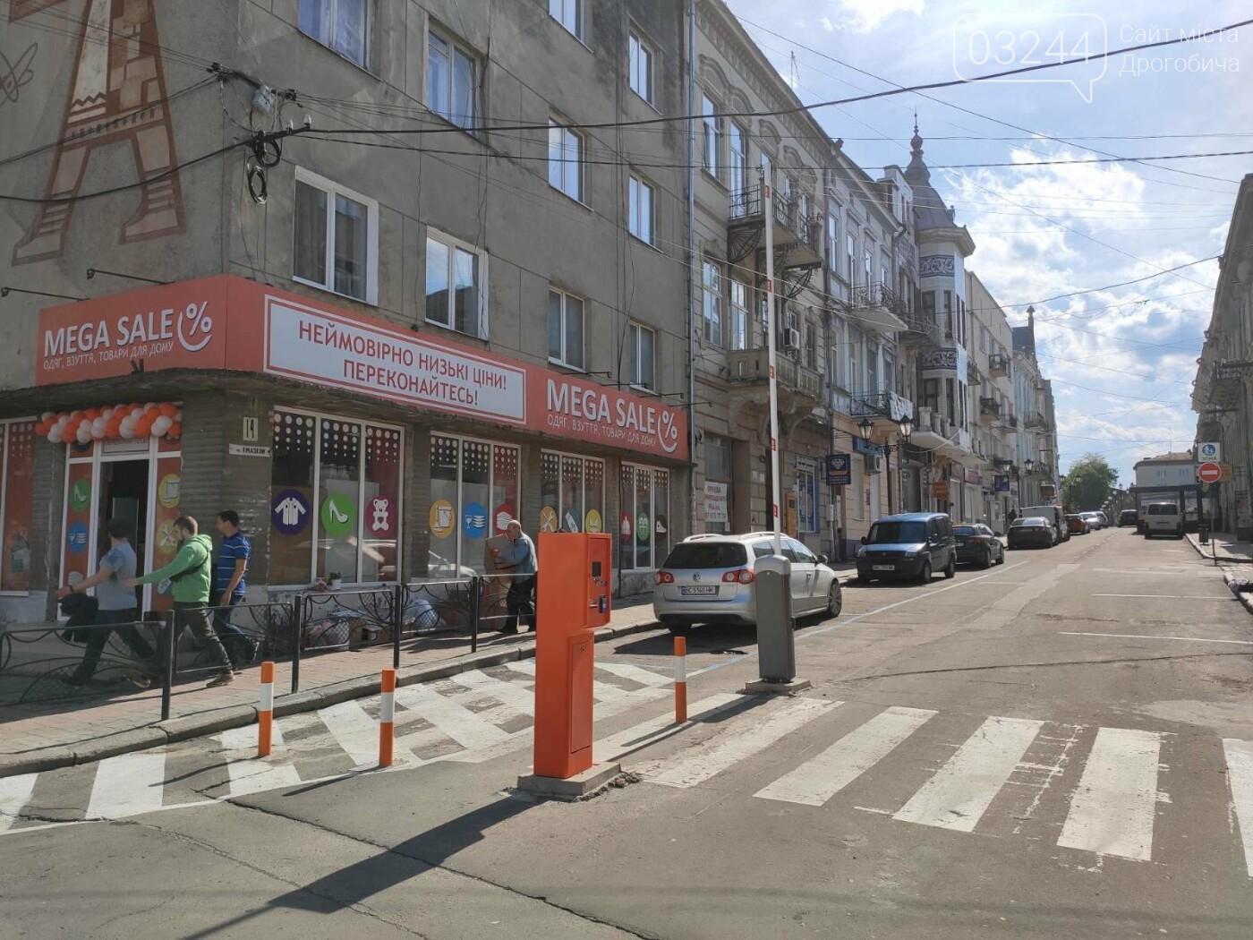 У центрі Дрогобича з понеділка розпочинають тестувати платну систему паркування, фото-2