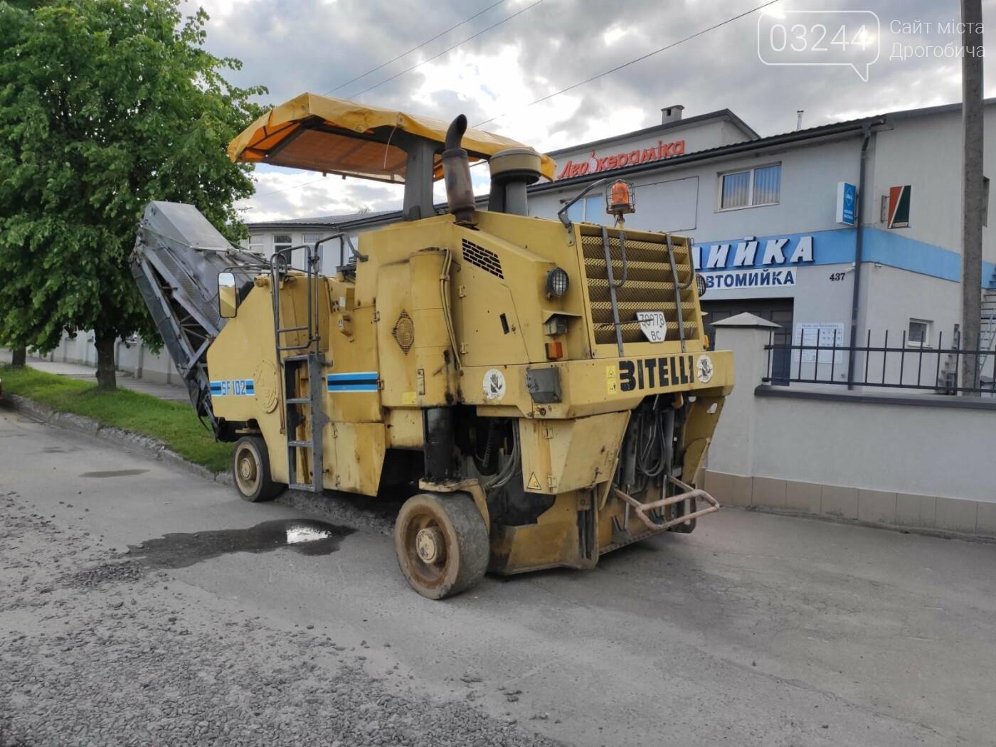 У Дрогобичі розпочали ремонтні роботи на вулиці Вокзальній, - ФОТО, фото-2