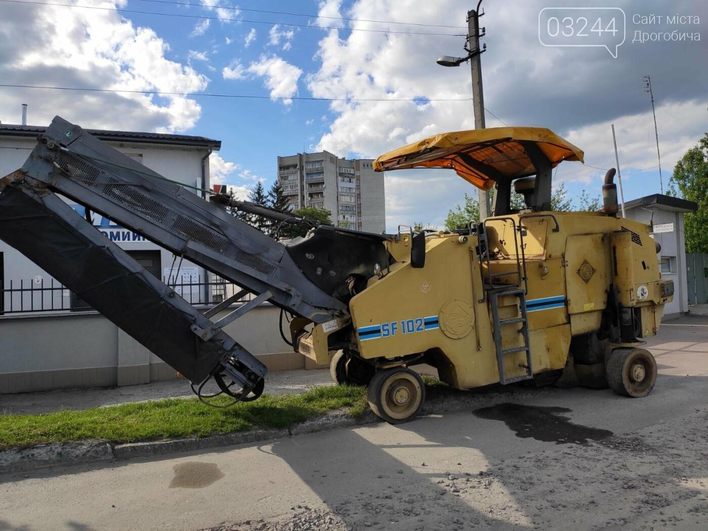 У Дрогобичі розпочали ремонтні роботи на вулиці Вокзальній, - ФОТО, фото-3