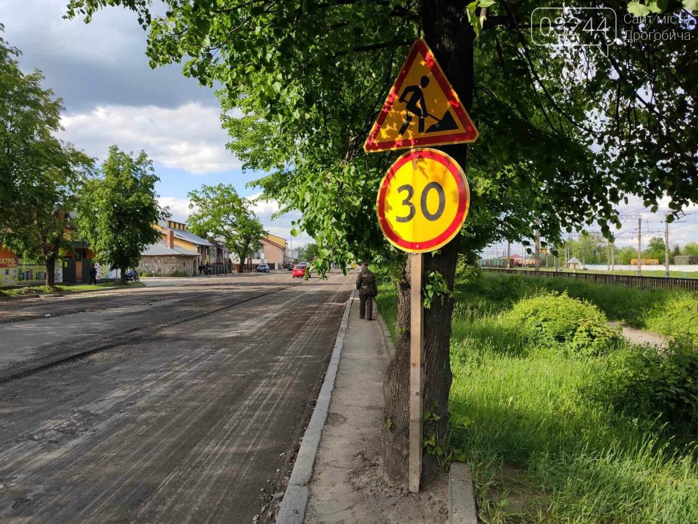 У Дрогобичі розпочали ремонтні роботи на вулиці Вокзальній, - ФОТО, фото-1