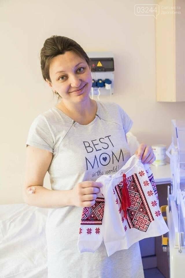 Фото з ФБ-сторінки Львівського обласного клінічного перинатального центру