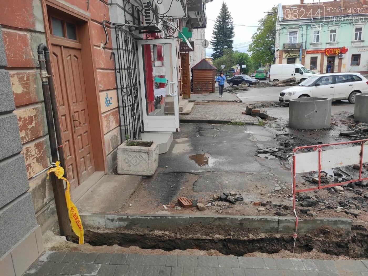 На вулиці Шолом-Алейхема провели ремонт водних комунікацій та труб газопостачання, - ФОТО, фото-7