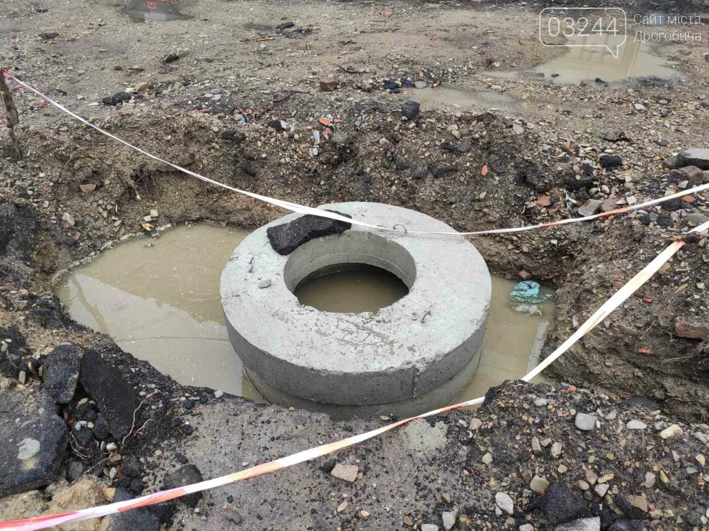 На вулиці Шолом-Алейхема провели ремонт водних комунікацій та труб газопостачання, - ФОТО, фото-3