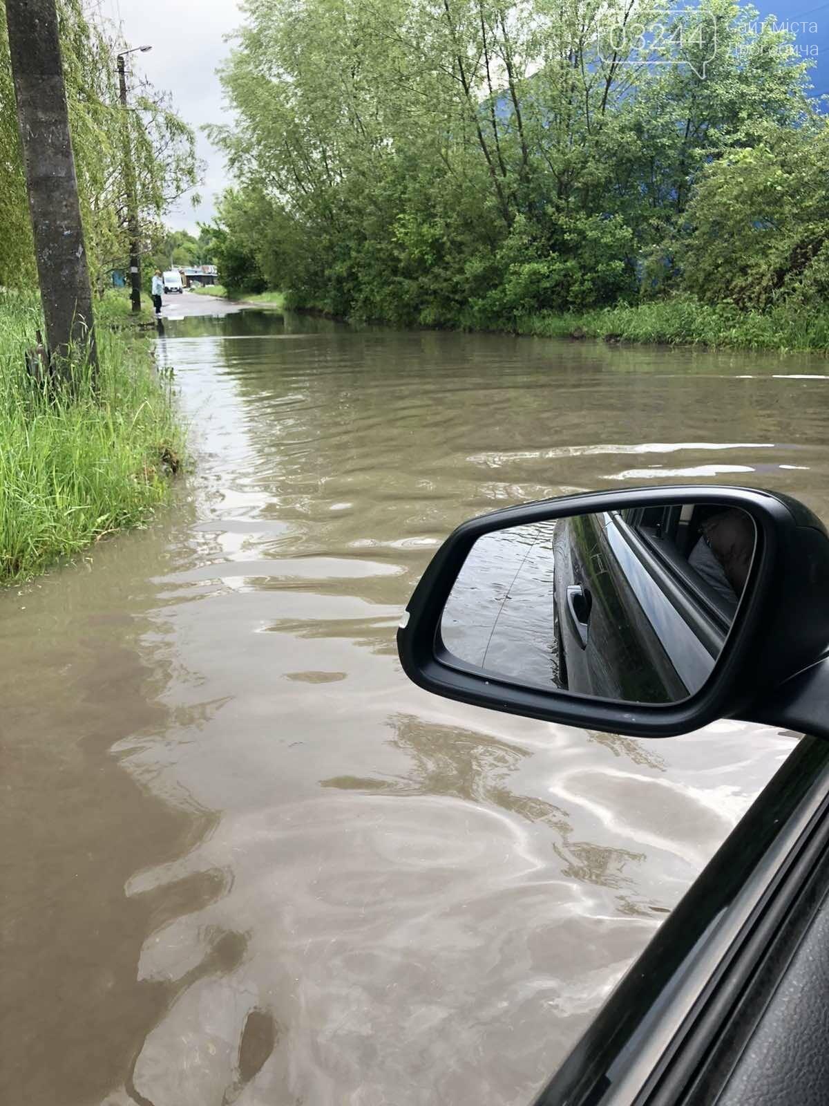 У Дрогобичі після проливних дощів затопило вулиці міста, - ФОТО, фото-2