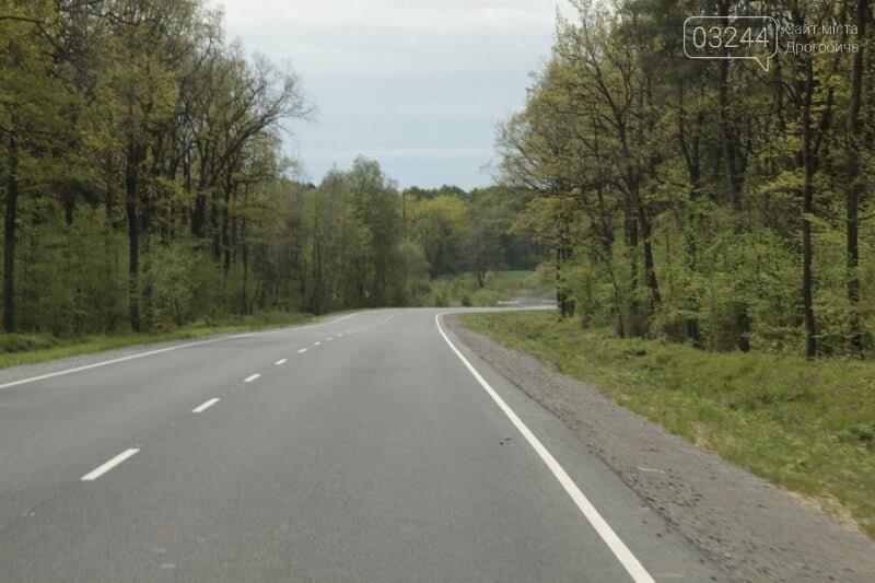 Фото Служби Автомобільних доріг