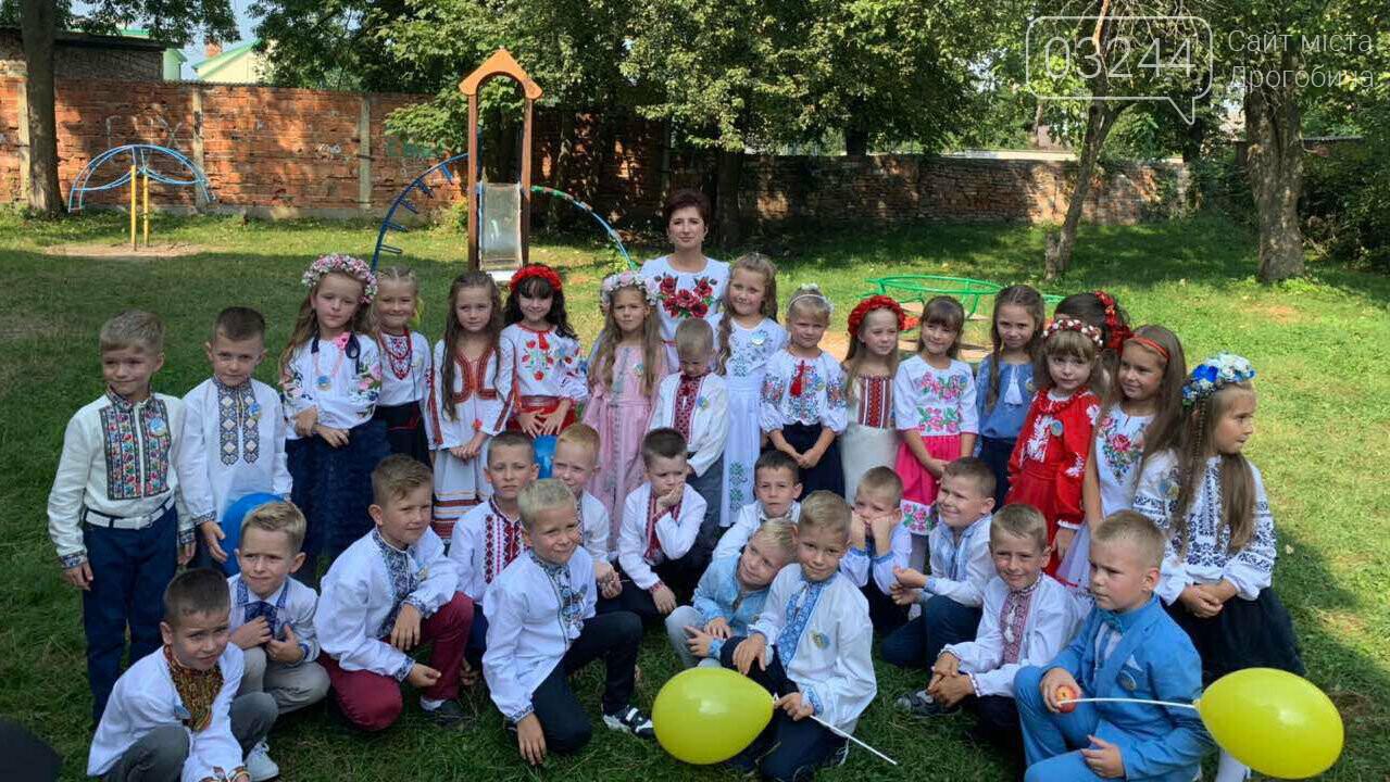 Останній шкільний дзвоник для учнів Дрогобича і Стебника пролунав онлайн, - ВІДЕО, фото-1