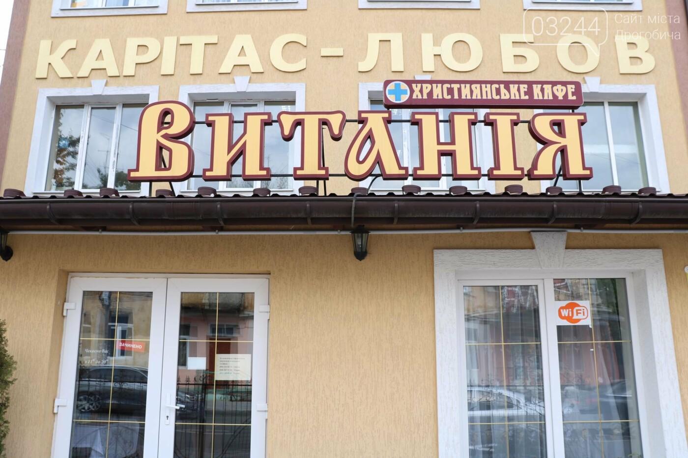 """Допомагають потребуючим: соціальне кафе """"Витанія"""" скеровує частину зароблених коштів на обіди для нужденних, фото-1"""