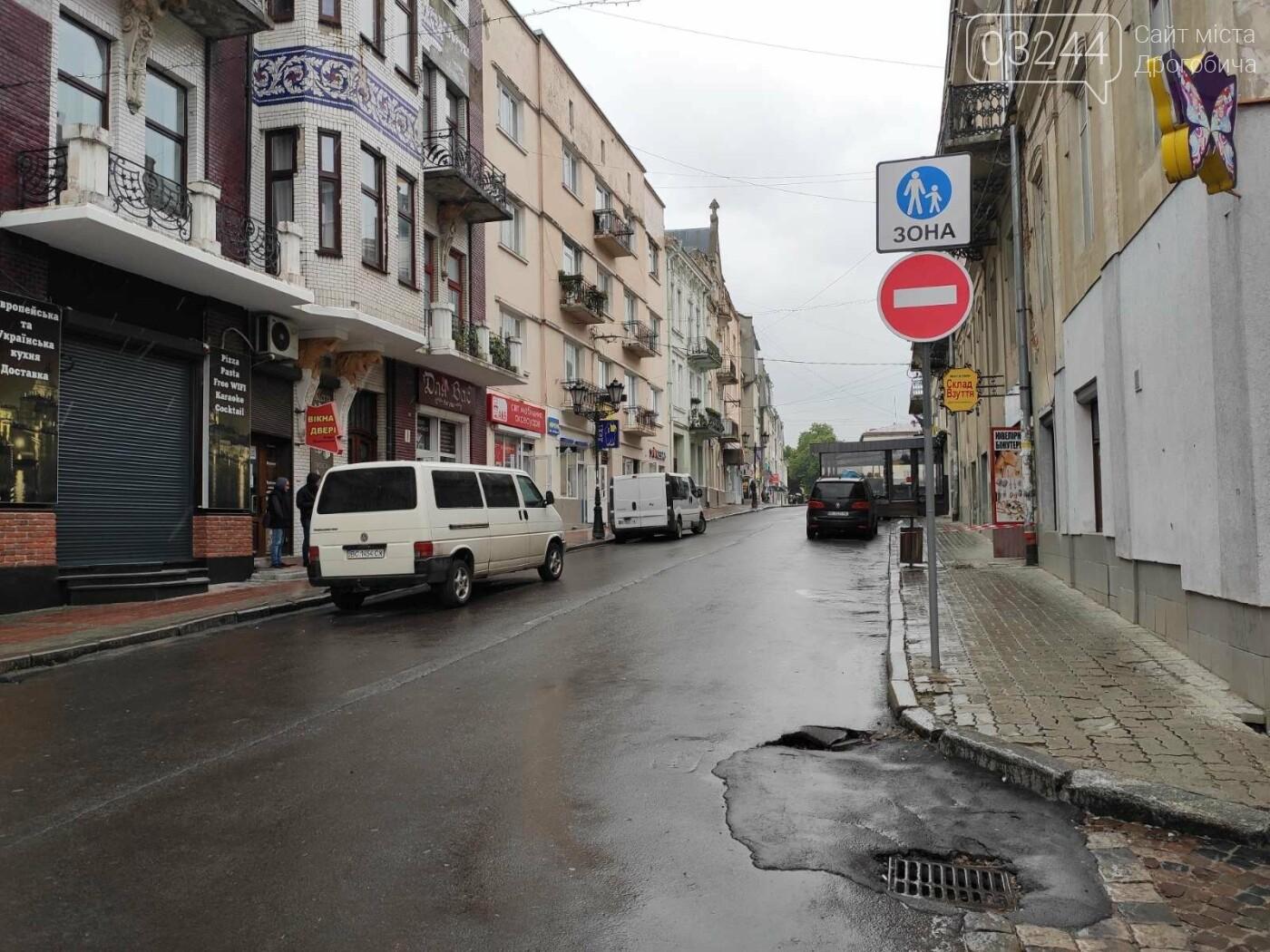 Після запуску платної системи паркування у центрі міста суттєво поменшало машин, - ФОТОРЕПОРТАЖ, фото-2