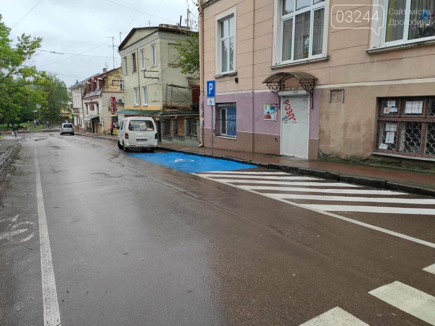 Після запуску платної системи паркування у центрі міста суттєво поменшало машин, - ФОТОРЕПОРТАЖ, фото-14
