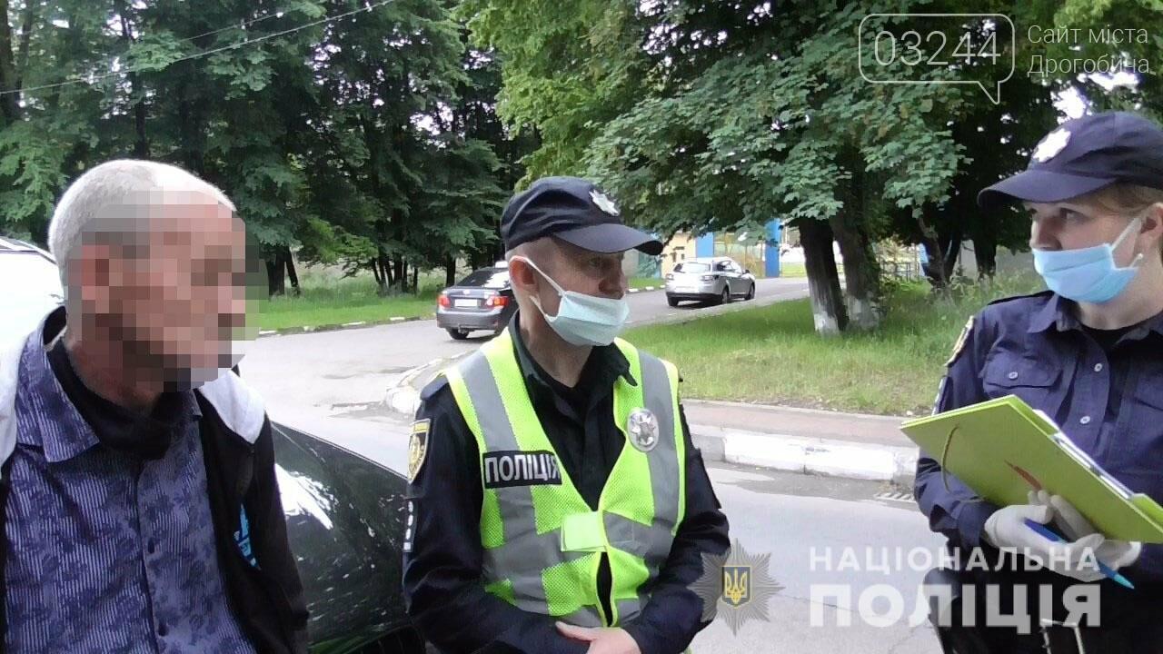 Фото Національної поліції