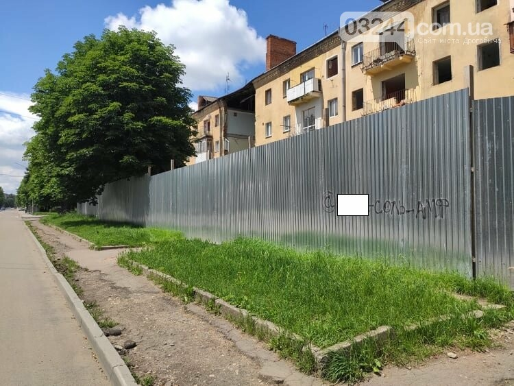 Дрогобич полонили небезпечні графіті: за електронними адресами пропонують придбати дурман-зілля, фото-4