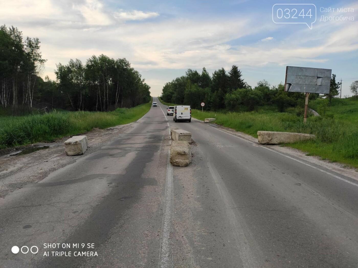 Дорога Дрогобич-Трускавець відкрита для транспорту: відсунуто блоки та шлагбаум. Однак, водіям слід бути обачними, фото-3