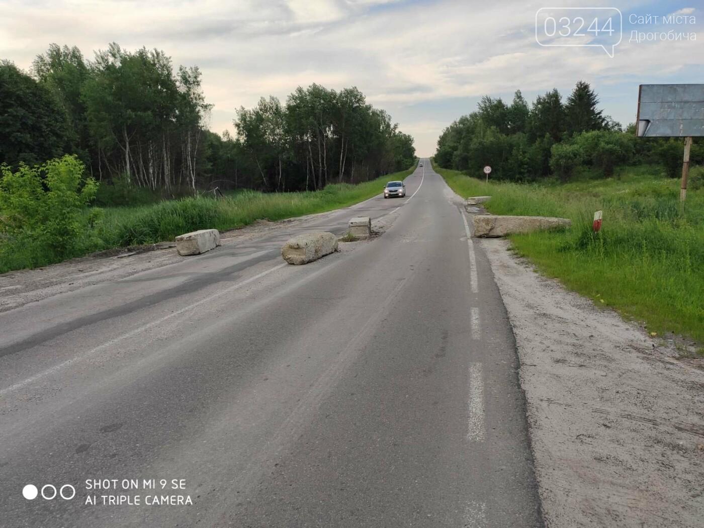 Дорога Дрогобич-Трускавець відкрита для транспорту: відсунуто блоки та шлагбаум. Однак, водіям слід бути обачними, фото-2