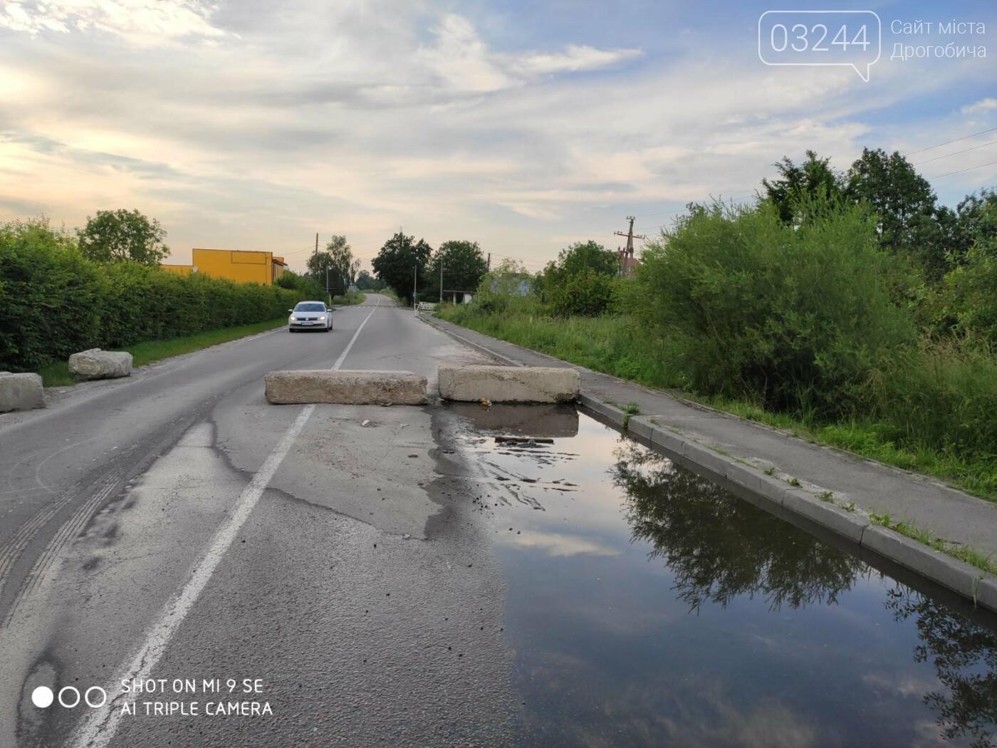 Дорога Дрогобич-Трускавець відкрита для транспорту: відсунуто блоки та шлагбаум. Однак, водіям слід бути обачними, фото-5