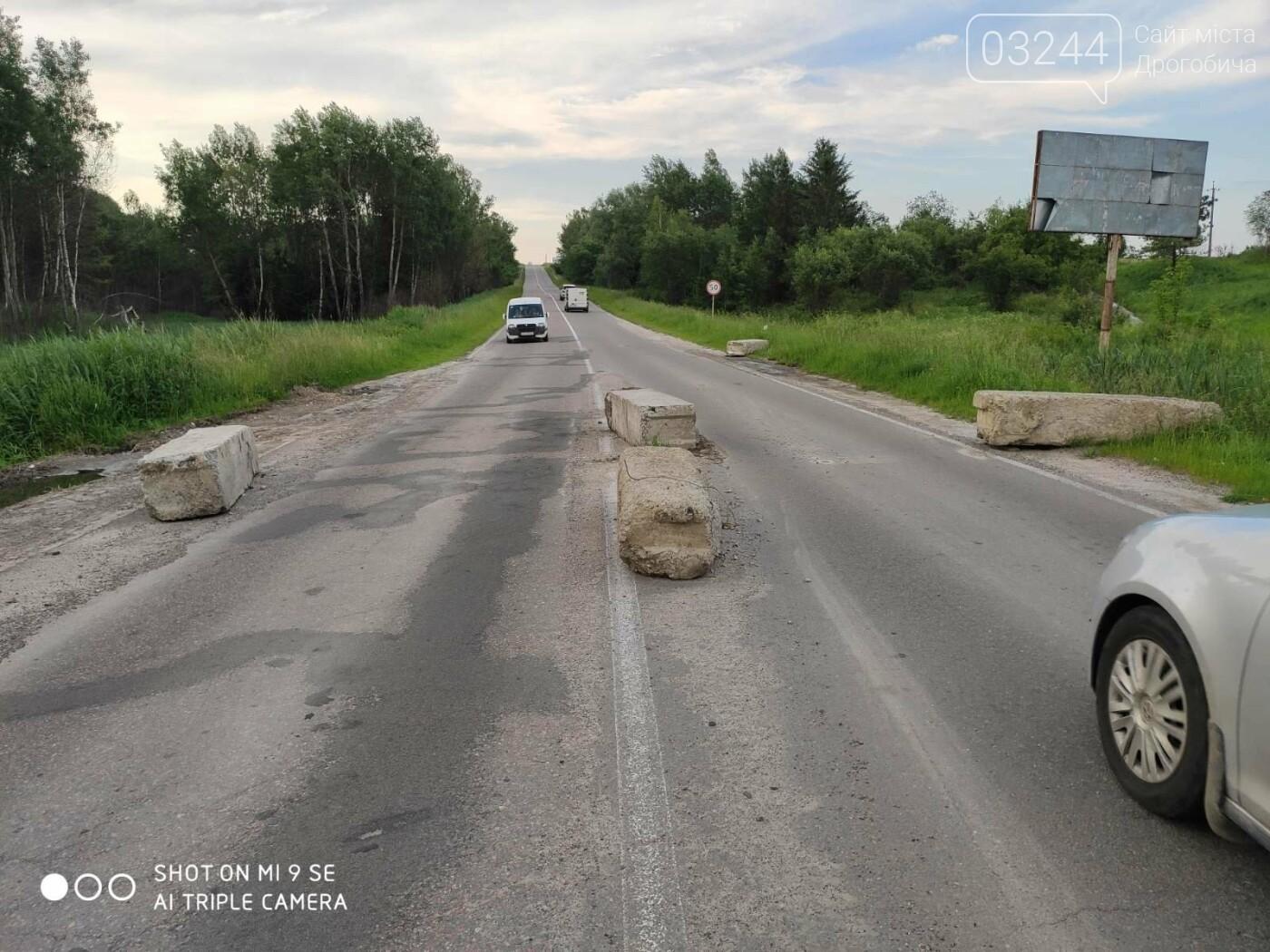Дорога Дрогобич-Трускавець відкрита для транспорту: відсунуто блоки та шлагбаум. Однак, водіям слід бути обачними, фото-4