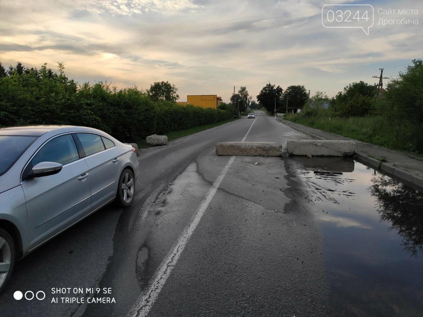 Дорога Дрогобич-Трускавець відкрита для транспорту: відсунуто блоки та шлагбаум. Однак, водіям слід бути обачними, фото-6