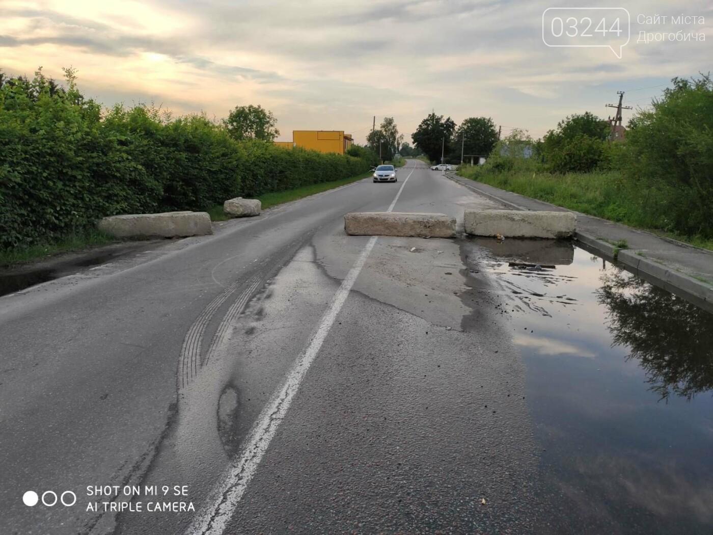 Дорога Дрогобич-Трускавець відкрита для транспорту: відсунуто блоки та шлагбаум. Однак, водіям слід бути обачними, фото-7