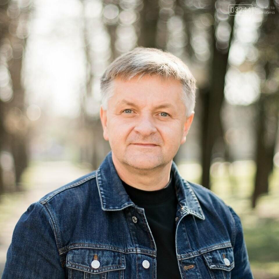 Андрій Веселий про «Код міста»: Дрогобич має потужний, але не розкритий потенціал, фото-2