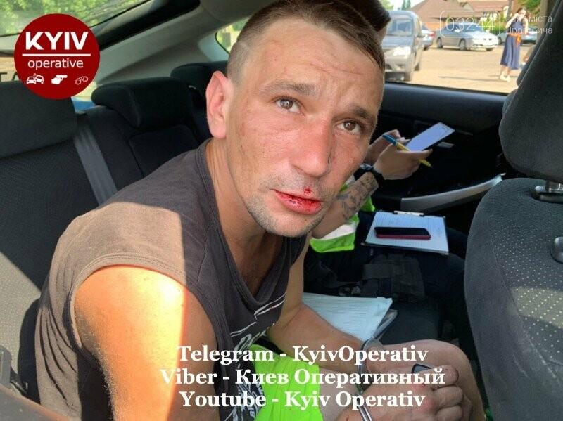 Фото Київ Оперативний