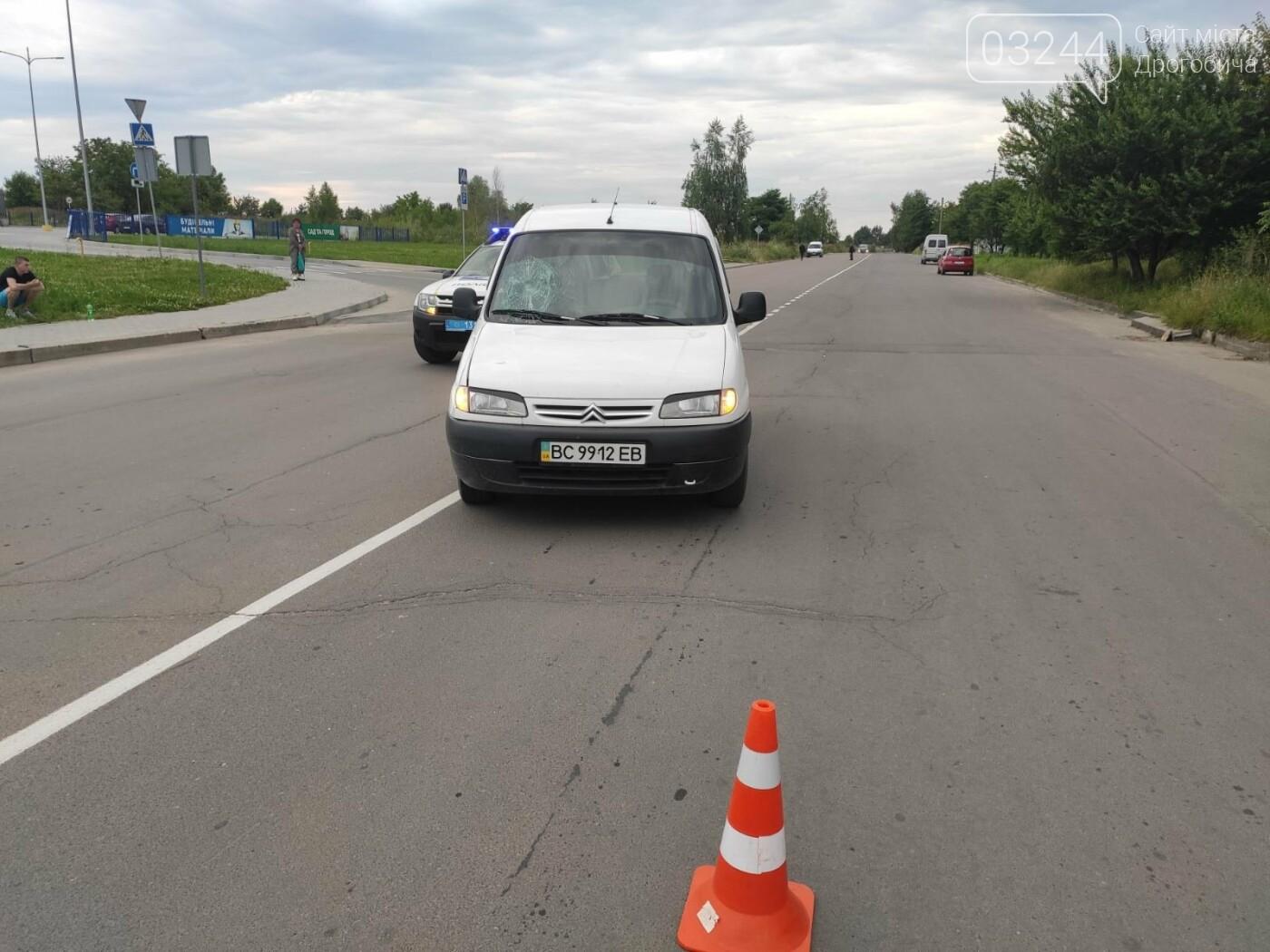 У Дрогобичі 12-річний велосипедист потрапив під авто, - ФОТО, фото-1