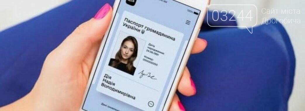 Отримати посилки тепер можна за допомогою паспорта у смартфоні, фото-1