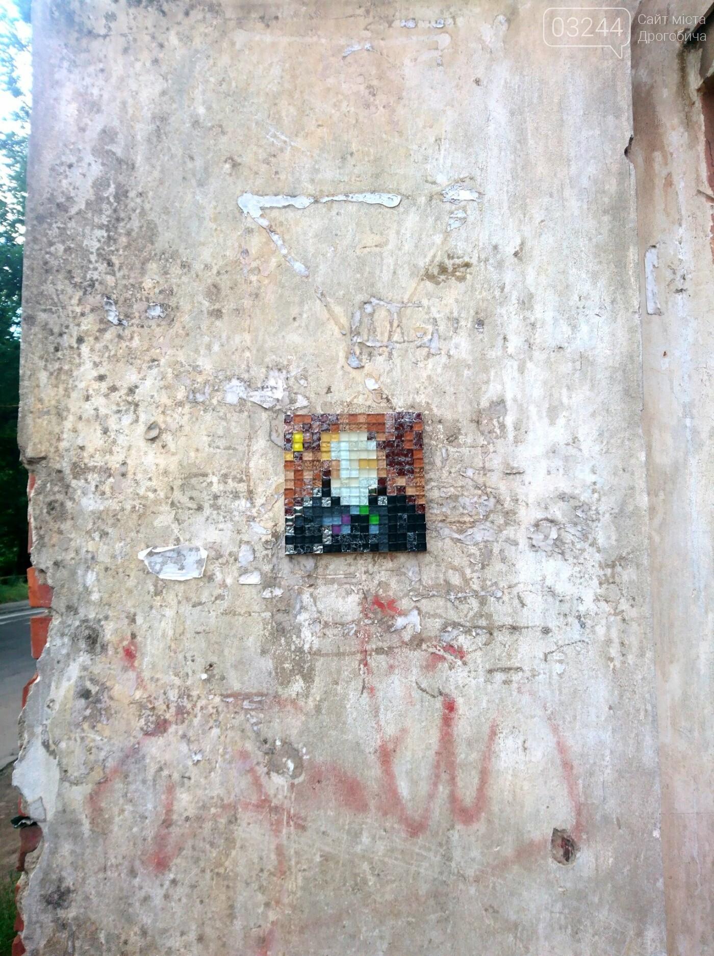 У Дрогобичі реалізовують проєкт «Люди міста у форматі піксель-арт», - Олександр Максимов, фото-8