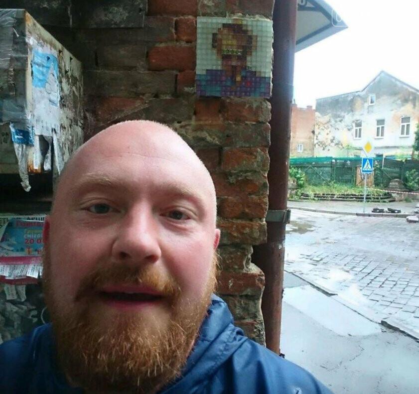 У Дрогобичі реалізовують проєкт «Люди міста у форматі піксель-арт», - Олександр Максимов, фото-1