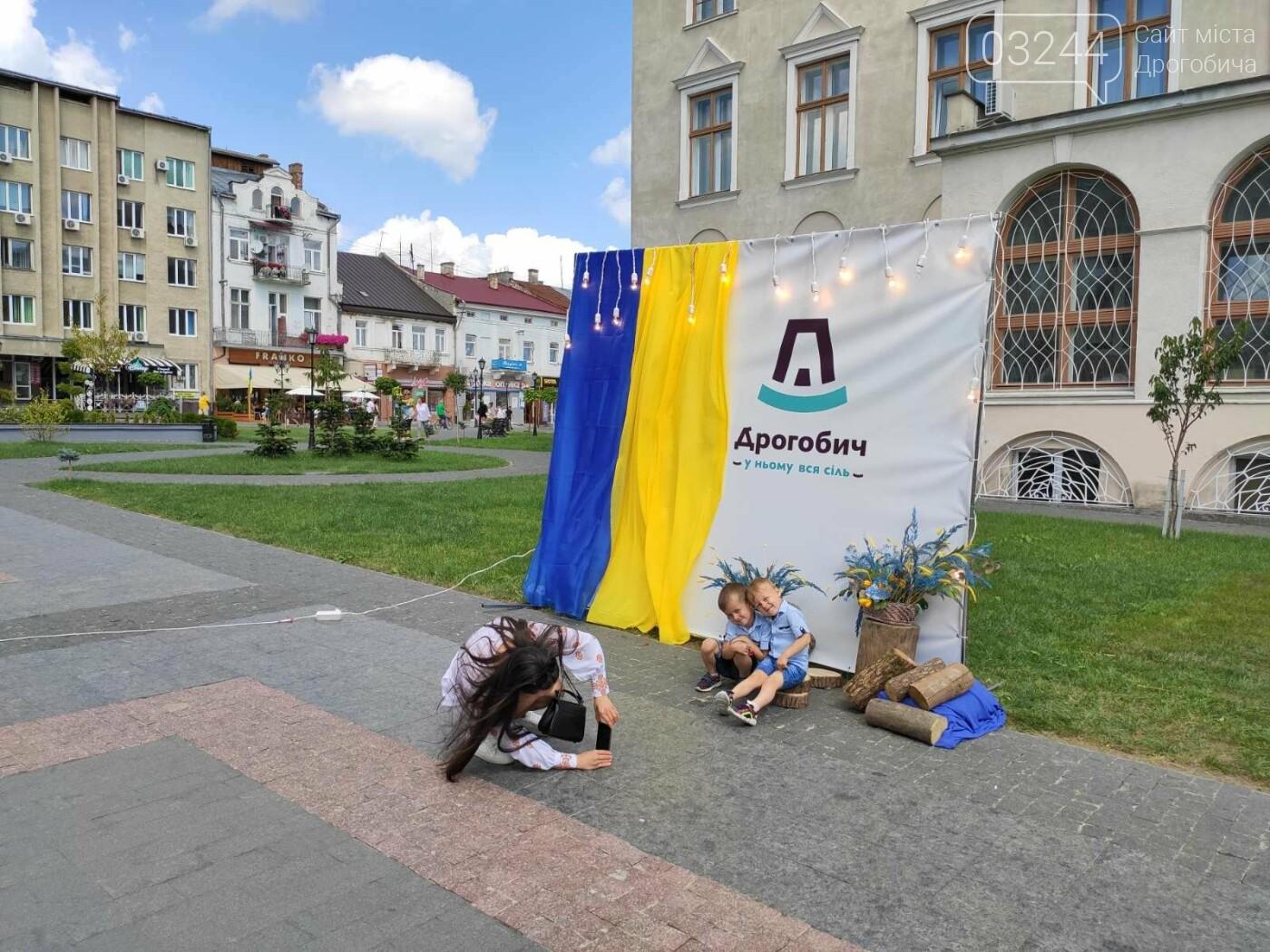 День Незалежності у Дрогобичі. - ФОТО, фото-26