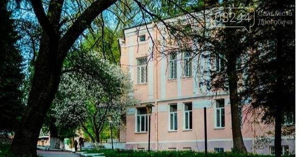 У Дрогобичі 75-річний ювілей святкує музичний коледж імені Василя Барвінського  , фото-1