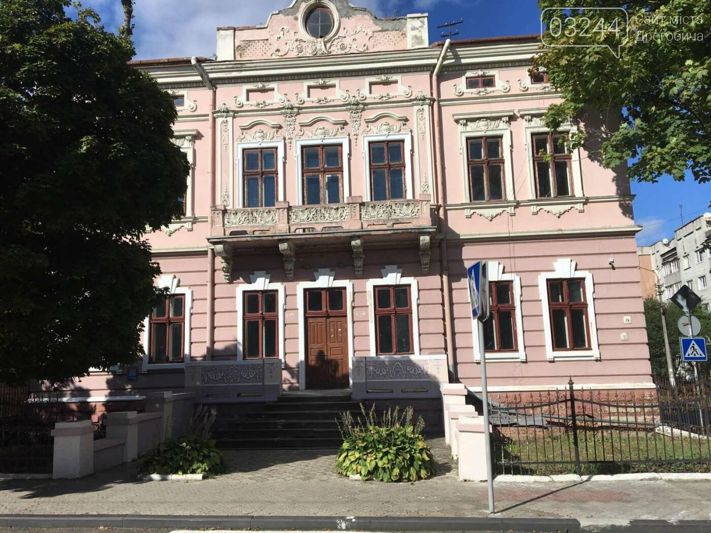 У День міста в Дрогобичі відкриють Культурно-освітній центр імені Івана Франка, фото-1