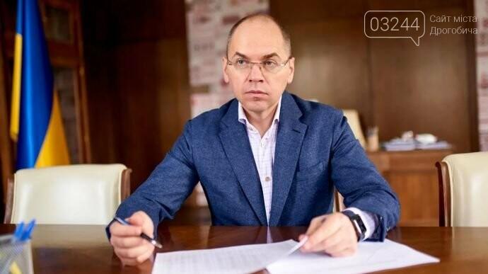 В Україні з початку навчального року учнів 145 класів відправили на самоізоляцію через виявлений COVID-19, фото-1