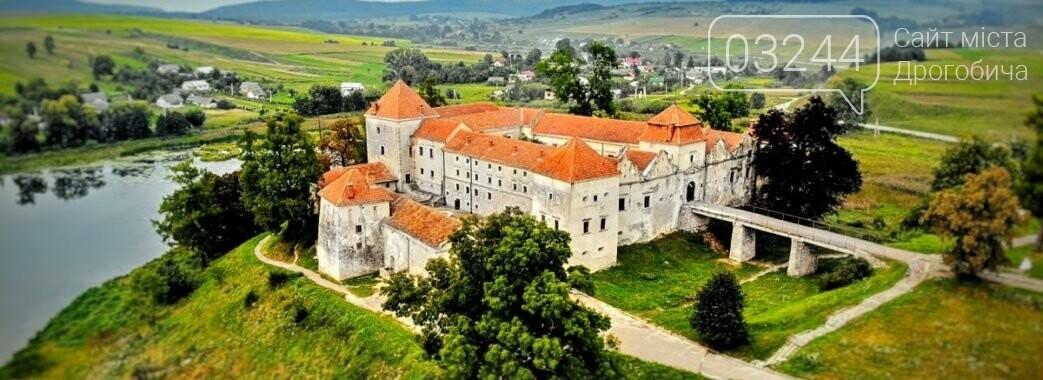 На Львівщині відреставрують 21 пам'ятку культури, фото-1