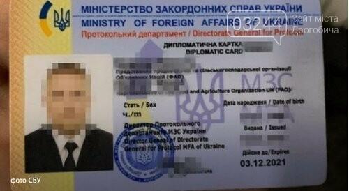 Контрабандиста з Дрогобича з фальшивим диппаспортом не впустили до Литви, фото-1